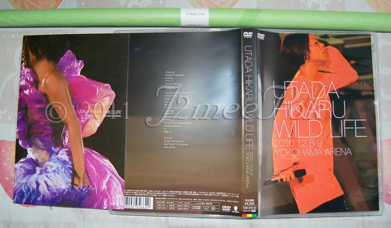 Utada Hikaru Wild Life Concert DVD